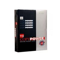 ქაღალდი A4 80გრ COPY POWER 500 ფურცელი